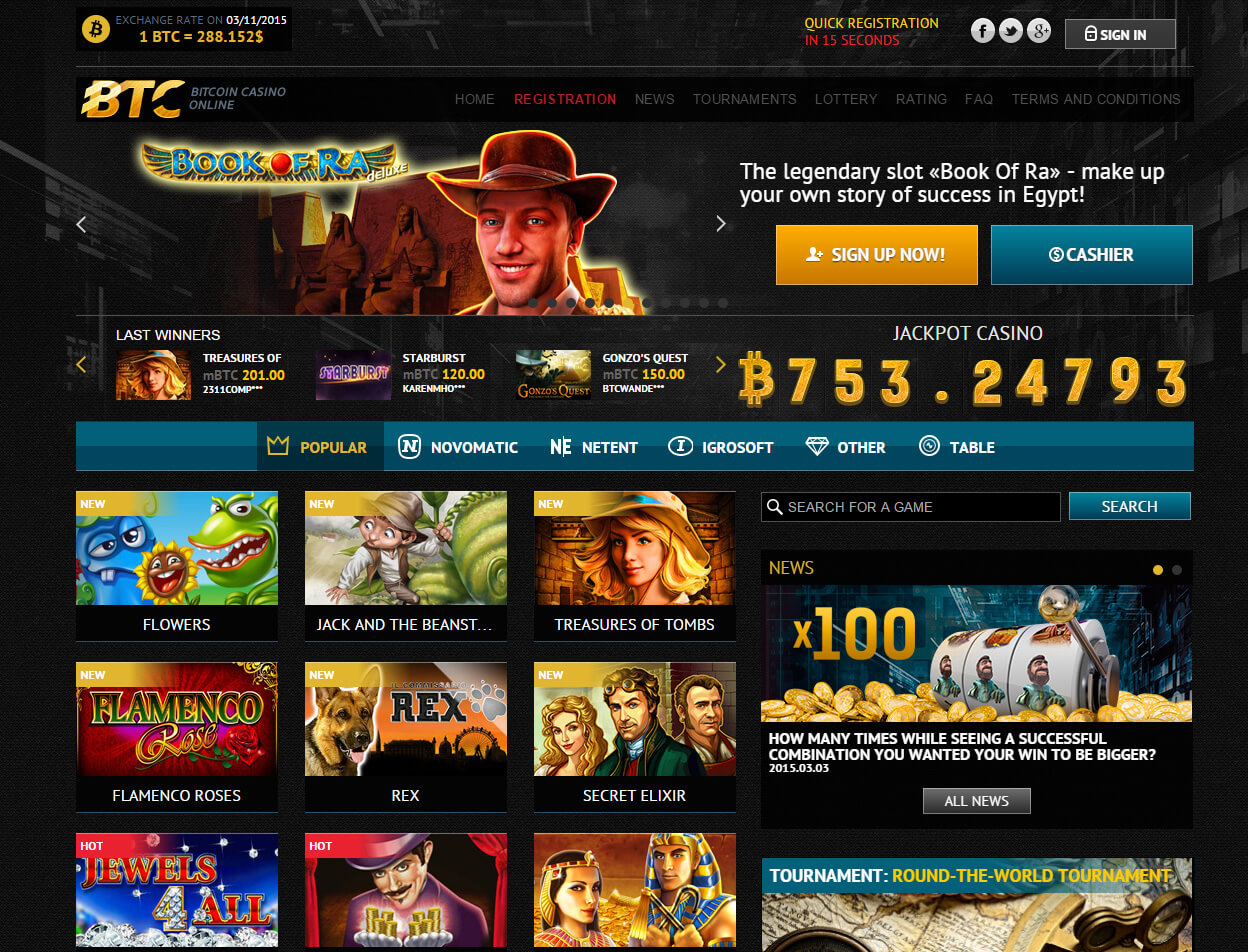 New bitcoin casino 2020 free spins